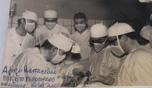 JAB operando
